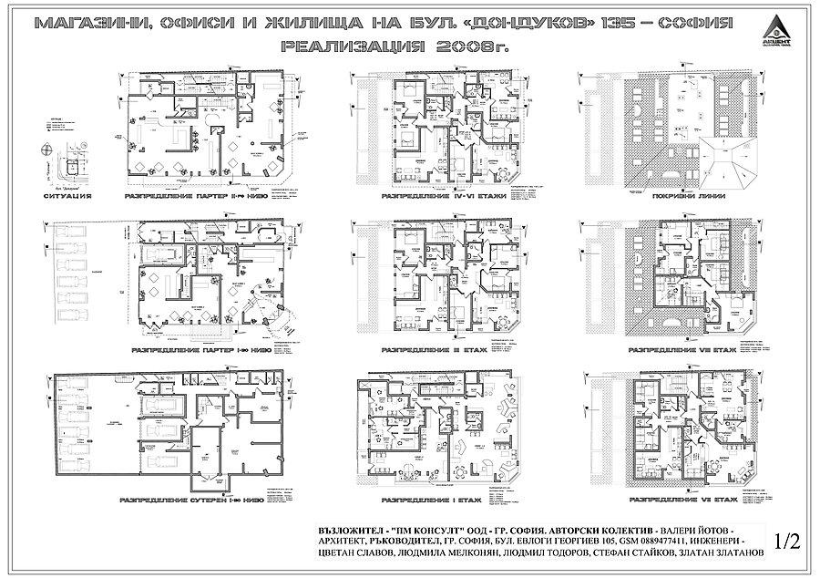 Atelier d 39 architecture immeuble dondoukov sofia for Immeuble bureau architecture